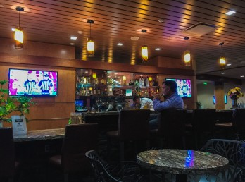 The view of the bar
